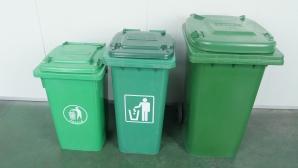 """一场关于垃圾分类的""""革命"""""""