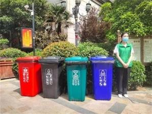 分类垃圾桶已经饱和了吗?