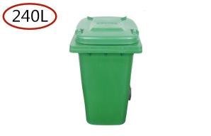 240L垃圾桶
